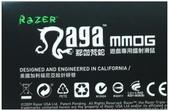 Razer Naga Mmog(那伽梵蛇)遊戲專用雷射滑鼠:1125362283.jpg