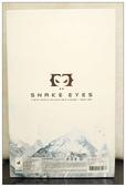 HOT 特種部隊2 眼鏡蛇的崛起-黑漆漆的忍者 蛇眼:DSC_0790.JPG