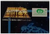 聖衣神話EX 天馬座(星矢):DSC_0128.JPG