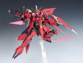 MG Aegis Gundam 神盾鋼彈:1057053938.jpg