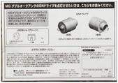 MG 1/100 Gundan OOQ  SOLO秀:1665539136.jpg