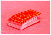 980801宇恩vs彗馨的喜宴:1922120445.jpg