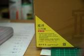30歲的生日禮物-Nikon D80:1296604276.jpg
