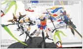MG SHENLONG Gundam SOLO秀:1593463382.jpg