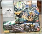 MG SHENLONG Gundam SOLO秀:1593463374.jpg