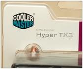 酷媽 TX3 風扇:DSC_0383.JPG