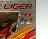 壽屋 ZOIDS 1/100 疾風長牙狮:DSC_0201.JPG