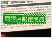 壽屋閃電豹初始模式(只不過多了組裝甲XD):DSC_0068.JPG