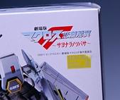 【DX超合金】超時空要塞 VF-25S 奧茲瑪機 :DSC_0431.JPG