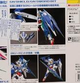 MG 1/100 Gundan OOQ  SOLO秀:1665539130.jpg