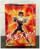 聖衣神話EX 鳳凰座一輝:DSC_0686.JPG