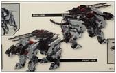 壽屋閃電豹初始模式(只不過多了組裝甲XD):DSC_0071.JPG