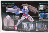 MG 1/100 GN-001 Gundam Exia能天使鋼彈 SOLO秀:1001525422.jpg