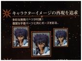 聖衣神話EX 鳳凰座一輝:DSC_0687.JPG