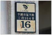 980801宇恩vs彗馨的喜宴:1922120317.jpg