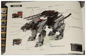 壽屋閃電豹初始模式(只不過多了組裝甲XD):DSC_0078.JPG