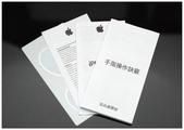 iPhone4:1049979416.jpg