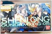 MG SHENLONG Gundam SOLO秀:1593463376.jpg