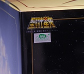 金牛座(阿爾德巴朗):DSC_0578.JPG