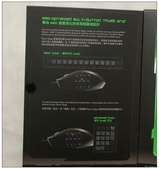 Razer Naga Mmog(那伽梵蛇)遊戲專用雷射滑鼠:1125362290.jpg