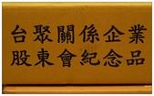 HOT鋼鐵人馬克7:DSC_0622.JPG