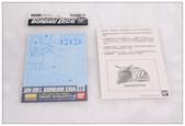 MG 1/100 GN-001 Gundam Exia能天使鋼彈 SOLO秀:1001525425.jpg