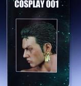Cosplay 同人誌 第一彈 1/6 索隆 天下第一劍士:DSC_0075.JPG