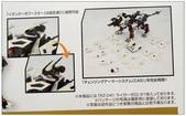 1/72 Hmm RZ-041零式長牙獅:1148844687.jpg