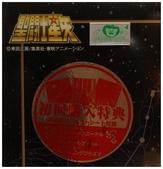 聖衣神話EX 天蠍座(米羅):DSC_0995.JPG
