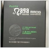 Razer Naga Mmog(那伽梵蛇)遊戲專用雷射滑鼠:1125362285.jpg
