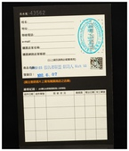 HOT鋼鐵人馬克7:DSC_0628.JPG