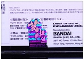 SR超合金 真蓋特1號 OVA版:DSC_0387.JPG