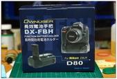 D80副廠電池外接手把DX-FBH開盒:1400441488.jpg