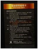 HOT鋼鐵人馬克7:DSC_0629.JPG
