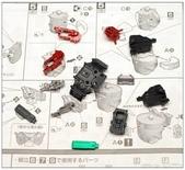 MG 1/8 假面騎士 CYCLONEJOKER (綠黑):1422642119.jpg