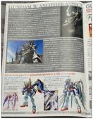 MG Deathscythe Gundam SOLO秀:1671663979.jpg