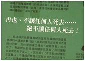 鋼彈別冊第二期:DSC_0281.jpg