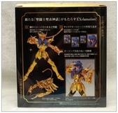 聖衣神話EX 天蠍座(米羅):DSC_0999.JPG