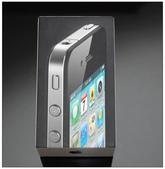 iPhone4:1049979408.jpg