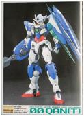 MG 1/100 Gundan OOQ  SOLO秀:1665539139.jpg