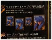 聖衣神話EX 天蠍座(米羅):DSC_1000.JPG