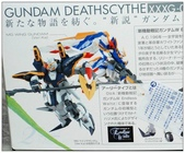 MG Deathscythe Gundam SOLO秀:1671663972.jpg
