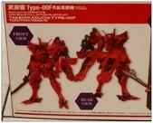 九月份模型採購:DSC_0119.jpg