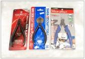 新工具夥伴Premium D-25模型薄刃剪:1305268960.jpg