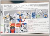 MG SHENLONG Gundam SOLO秀:1593463378.jpg