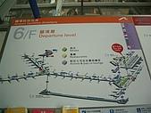 2006.2.25~28 香港迪士尼樂園:CIMG2093.JPG