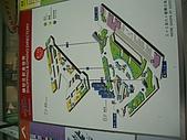 2006.2.25~28 香港迪士尼樂園:CIMG2094.JPG