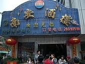 2006.2.25~28 香港迪士尼樂園:CIMG2101.JPG