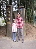 雪見遊客中心-司馬限林道-北坑山木馬道-北坑山:IMG_3865.JPG