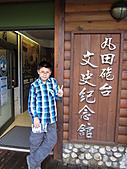 雪見遊客中心-司馬限林道-北坑山木馬道-北坑山:IMG_3904.JPG
